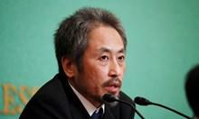 Освободеният наскоро от плен в Сирия японски журналист: Допуснах глупава грешка