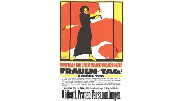8 март се празнува в държави, където никакви права не се спазват - ни на жени, ни на мъже, ни на деца