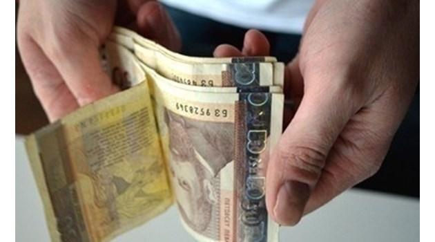 Изплащат пенсиите на 7 септември