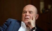 При свикване на ВНС обсъждат смяна на Гешев, Панов и Чолаков заедно с нова конституция