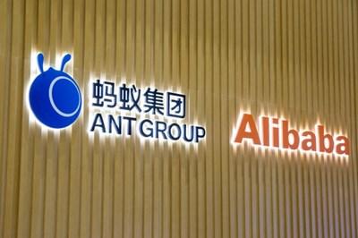 """Китайските финансови власти и """"Ант Груп"""" проведоха нови разговори за бъдещето на компанията"""