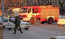 Виж как антитерористи взривиха сак на спирка в София