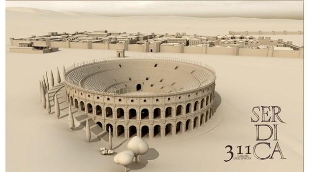 Светът няма да види амфитеатъра на Сердика. Заради частни имоти не могат да разкопаят и да покажат цялото съоръжение