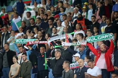 УЕФА праща шпиони в публиката срещу Англия заради расизма