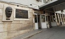 """26 от пострадалите на леда остават в """"Пирогов"""""""