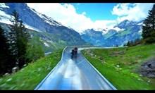 Спускане от планина по пързалка