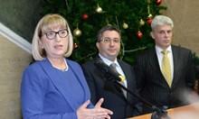 """Държавата си оттегля исканията за спиране на делата за """"Царска Бистрица"""" и """"Врана"""""""