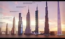 Еволюция на най-високите сгради в света
