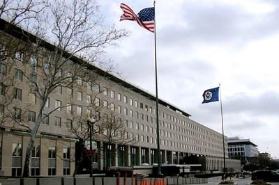 Държавният департамент