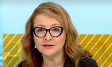 Проф. Антоанета Христова: Парламентът показа как се приемат закони в недемократична среда