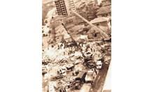 Трагедията в Свищов на 4 март 1977 г.