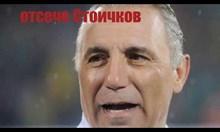 Как Марадона предаде Стоичков заради доларите на шейховете