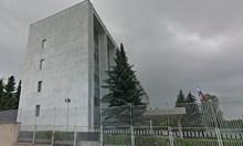 Сигнал за бомба в руското посолство в София