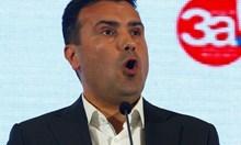 За какъв провал на референдума в Македония говорите?!