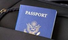 Може да въведат три вида работни визи за Великобритания