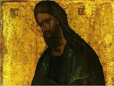 Св. Йоан, Предтеча и  Кръстител Господен - икона от Св. Андрей Рубльов СНИМКИ: 24 ЧАСА