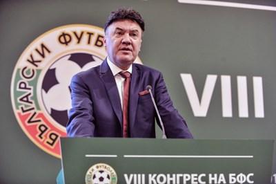 Борислав Михайлов по време на конгреса на БФС, на който бе преизбран за президент за четвърти мандат. СНИМКА: LAP.BG