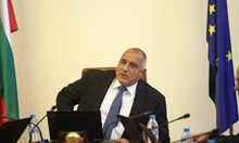 """Борисов: От утре започва строежът на Балкански поток от саудитската компания """"Аркад"""" (Обновена)"""
