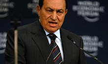 Ще блокират сметките на Мубарак в Швейцария