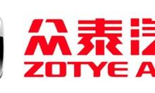 """Китайската """"Зоти"""" ще продава автомобили в САЩ през 2020 г."""