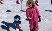 Тийнейджърка остави сандвич на Южния полюс за хейтърите