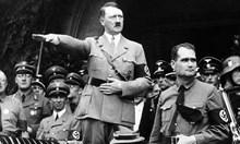 """Нови документи на КГБ: С план """"Спасение"""" евакуират Хитлер на Антарктида"""