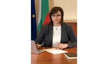 Фалшива новина е, че БСП дала министри за служебен кабинет