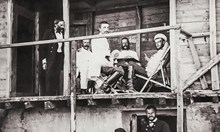 Българинът мразел както сега и преди 100 г.