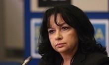 Министър Петкова: Към момента енергийният сектор е финансово стабилен