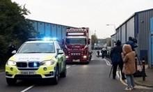 Ирландската полиция с акция срещу регистрирани у нас превозни средства