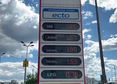 По големите вериги горивата все още са по-скъпи, но разликата с по-малките вече е в рамките на 10 ст.-