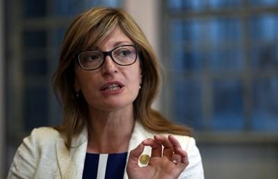 Министър Екатерина Захариева СНИМКА: Архив