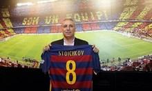 """Стоичков ще анализира световното за мексиканска телевизия, защото е сред най-мразените от феновете на """"ацтеките"""" футболисти"""