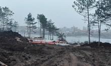 Багерите по морето изровиха нови абсурди:  Гората не е гора, а дюните са ниви за оран