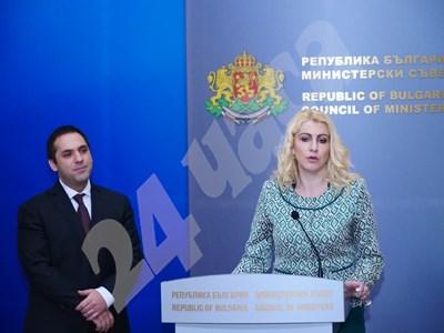 Десислава Ахладова е бивша шефка на административния съд в Перник. СНИМКА: 24 часа