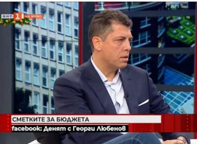 Милен Велчев. Кадър БНТ