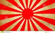 Макетата не си присвояват история само от нас и гърците, дори старият японски флаг е техен
