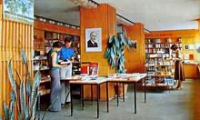 """Как соцпропагандата представяше """"идеални"""" магазини"""