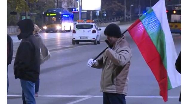Петима арестувани в София на протестите