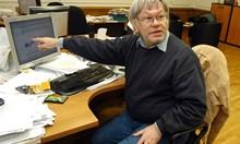 Доц. Борис Комитов: Слънчеви частици с огромна скорост раждат циклони