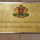 Конституционният съд допусна за разглеждане по същество искането на президента Румен Радев за обявяване за противоконституционно Решението на Народното събрание за създаване на Временна комисия за разглеждане на проект на нова конституция на Република България.