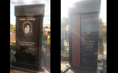 Черният обелиск в памет на актьора вече е поставен