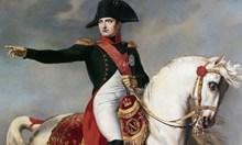 Наполеон вади на бял свят тайните на катарите