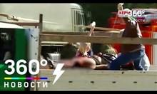 Взрив в техникум в Крим
