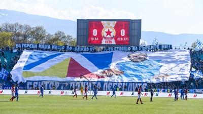 """Агитката на """"Левски"""" почете починалия преди дни Сашо Костов. СНИМКА: Благой Кирилов"""