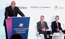 Борисов: Обвиниха ни в лобизъм за сделката за F-16, беше подло