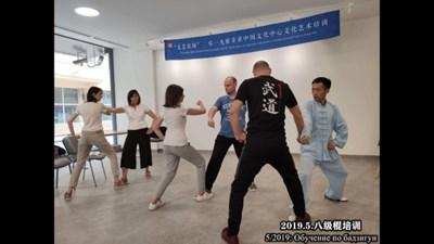 Китайският културен център в София навърши три години