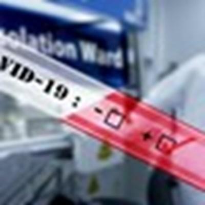 45% от пробите за COVID-19 в Кюстендилско са положителни