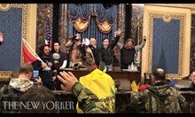 Вижте нападението над Капитолия отвътре (Видео)