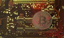 """Измамата """"Биткойн"""": Балонът с дигиталните пари скоро ще се спука! Внимавайте вие да не изтеглите късата клечка!"""